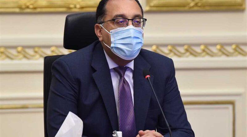 الدكتور مصطفي مدبولي